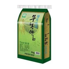 [남도장터]금호미곡 행복예찬 친환경쌀 4kg_(1396932)