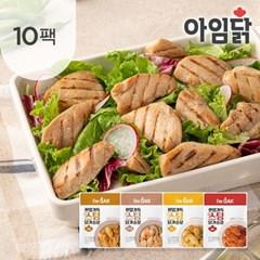 [아임닭] 한입가득 스팀 닭가슴살 4종 10팩