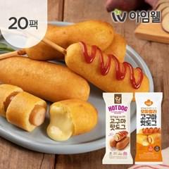 [아임닭] 닭가슴살 고구마 핫도그 2종 20팩