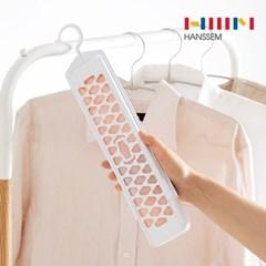 [한샘] 퍼펙트 습기제거제 옷장용 1p - 제습제 흡습제 방습제