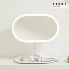 [한샘] 오즈 LED 조명거울 타원형 화장대 인테리어 탁상 스탠드
