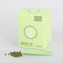 힐링한포 유기농양배추환 스틱