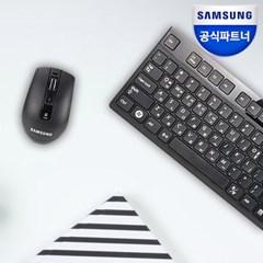 [무료배송]삼성키보드마우스세트 / SRP-9200B