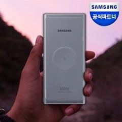 [무료배송]삼성 PD무선충전 보조배터리10,000 mAh / EB-U3300