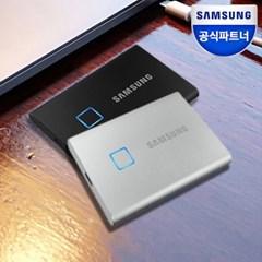 [무료배송]삼성외장SSD T7 Touch 1TB :당일출고: