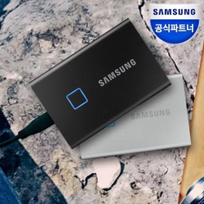 [무료배송]삼성외장SSD T7 Touch 500GB :당일출고: