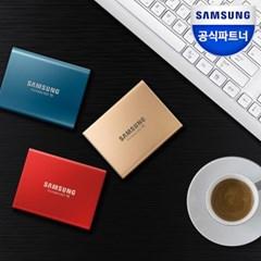 [무료배송]삼성외장SSD T5 500GB :당일출고: