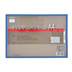 [다산] 비젼케이스 A4_(12654690)