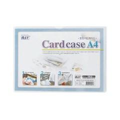 [알파] 포켓 카드 케이스 (A4) 가로형_(12654665)