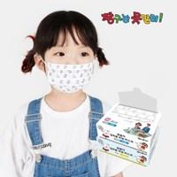 짱구 흰둥이 위생마스크 1BOX 30입(유아용/아동용)-흰색