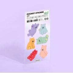 포켓 스티커 - 곰돌이