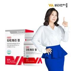 [비타민마을] 와이즈 타트체리 정 1박스 1개월분