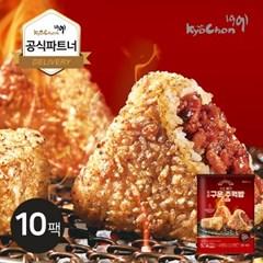 [교촌] 구운주먹밥 매운치킨 5개입 (500g)_10팩_(11592215)