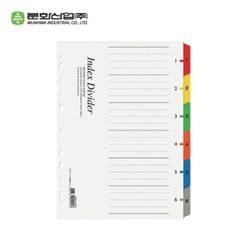 [문화산업] 인덱스간지 A192-7(아트지/6분류)_(12654458)