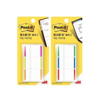 [3M]포스트잇 플래그 인덱스탭 N686L-GBR (38x25.4mm)_(12651276)