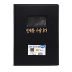 [알파] 결재판 RA-601(A4/창문)_(12654276)