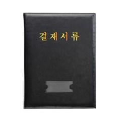 [문화산업] 결재판 리더스플러스 F988-7 A4_(12654270)