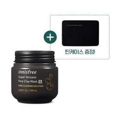 [증정] 이니스프리 수퍼 화산송이 모공 마스크 2X 100mL + 틴케이스