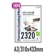 [폼텍] 손코팅필름 CF-2320 (A3/100매)_(12650323)