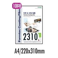 [폼텍] 단면 손코팅지 CF-2310 A4 100매_(12650303)
