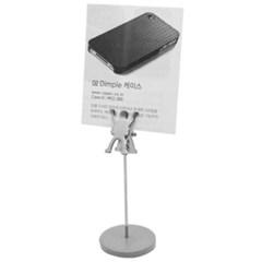 [아카데미] POP 메모홀더 MA-815 특A형 소(40*100mm)_(12648203)