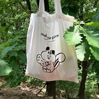 Peanut sanpo bag