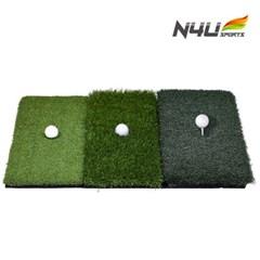엔포유 골프매트 스윙 골프 연습용 잔디매트 3종류 고급매트