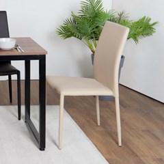 레이브 모던 식탁 의자