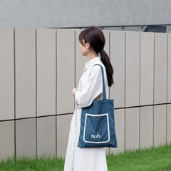 Color bag (ocean blue&white)