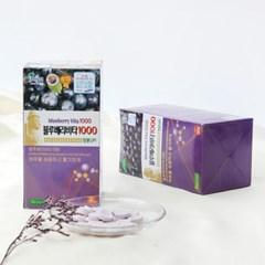 제주 블루베리 비타민 500g
