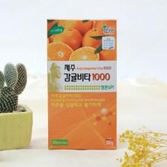 제주 감귤 비타민 500g