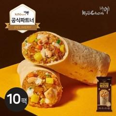 [교촌] 궁중닭갈비 볶음밥 브리또 125g_10팩