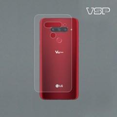 LG V40 그레이 후면필름 2매