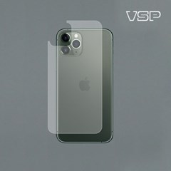 아이폰11 Pro Max 그레이 후면필름 2매