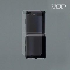 갤럭시 Z 플립 그레이+렌즈 보호필름 2매