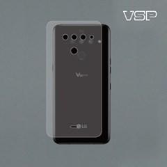 LG V50 씽큐 그레이 후면필름 2매