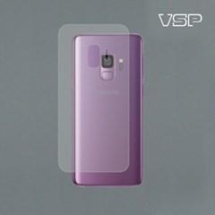 갤럭시 S9 플러스 그레이 후면필름 2매