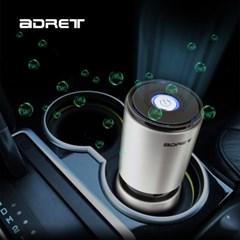 에드렛 차량용 공기청정기 AAC-01 헤파필터 텀블러형