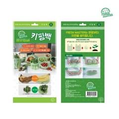 프레시마스터 아윌비백 채소과일 냉장고 신선보관 키핑백 10매 모음