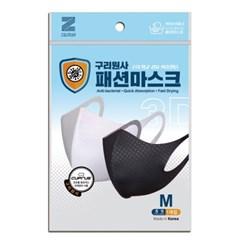 구리원사 국산 패션마스크_항균섬유 마스크 M_1개_(11034266)