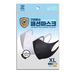 구리원사 국산 패션마스크_항균섬유 마스크 XL_1개