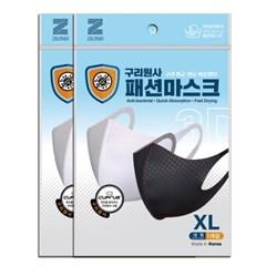 구리원사 국산 패션마스크_항균섬유 마스크 XL_2개