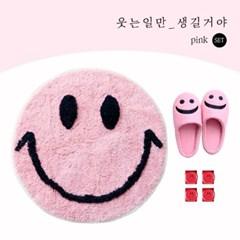 웃는일만_생길거야 (Pink Set)