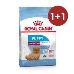 로얄캐닌 강아지사료 미니 인도어 퍼피1.5kg x2개_(1195168)
