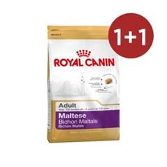 로얄캐닌 강아지사료 말티즈 어덜트1.5kg x2개_(1195165)