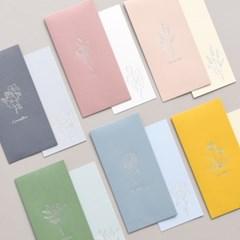 엘레강트 모노플라워 카드 브라이트 6종 (현금봉투)