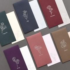 엘레강트 모노플라워 카드 딥 6종 (현금봉투)