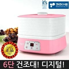 키친아트 6단 디지털 식품건조기 야채건조기 GN-232D