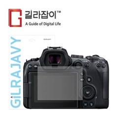 캐논 EOS R6 리포비아H 고경도 액정보호필름 2매