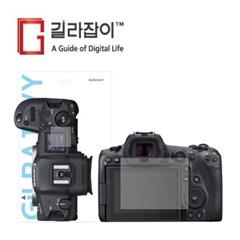 캐논 EOS R5 고경도 보호필름 2매 (상단필름1매 증정)